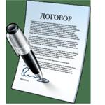 Услуги коммунальной службы с договором и актом